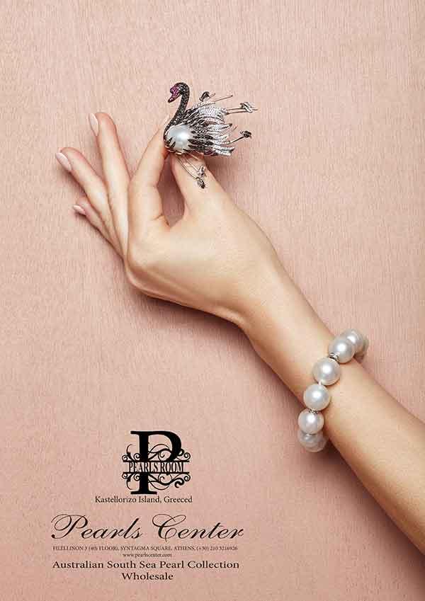 Pearls Center - ο ειδικός στο μαργαρτάρι